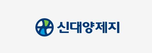신대양제지(그룹)